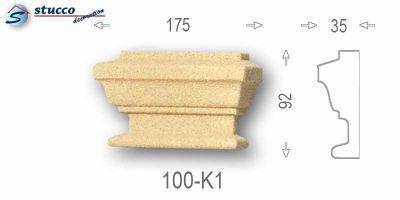 Beschichtetes Zierornament Titus 100-K1